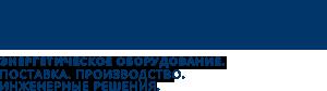 Блоки АВР для дизельных генераторов - купить щит ввода резерва для ДЭС в Москве - Sklad-Generator.ru